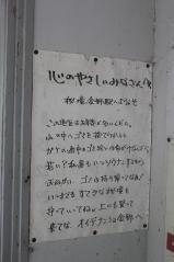 20130811_33.jpg