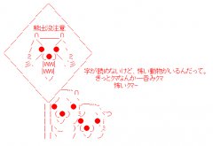 20130812_2.png