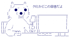 20130812.png