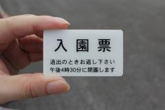 20131014_3.jpg