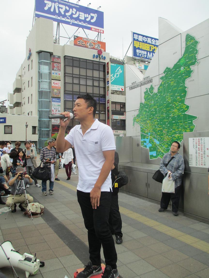 山本太郎1