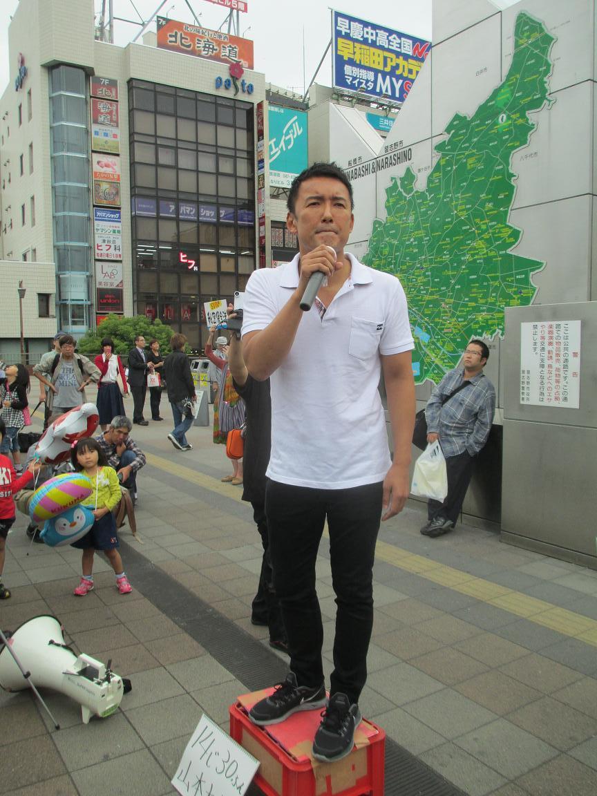 山本太郎3