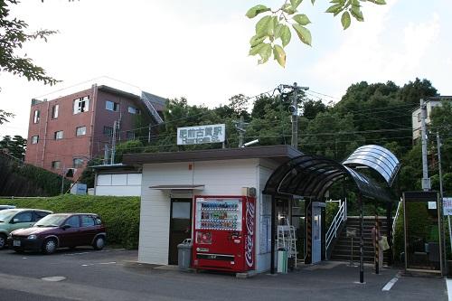 気まぐれムックの駅訪問記 第0062駅 肥前古賀駅(長崎県)