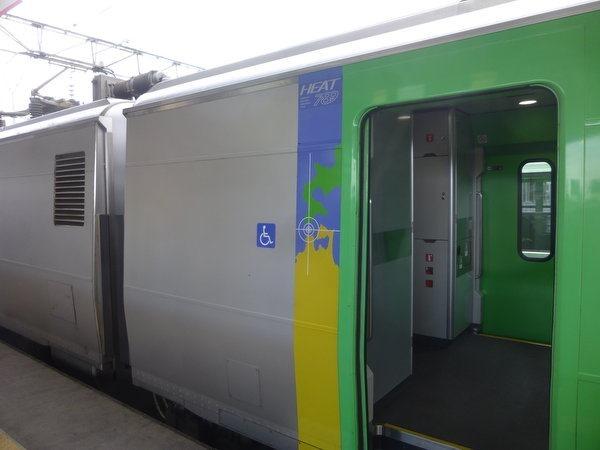 P1100009