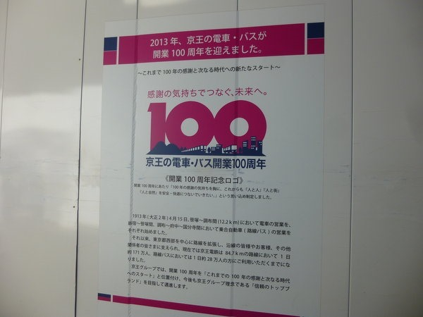 P1110028