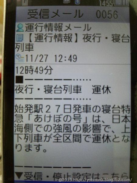 2013-12-07 14.55.15
