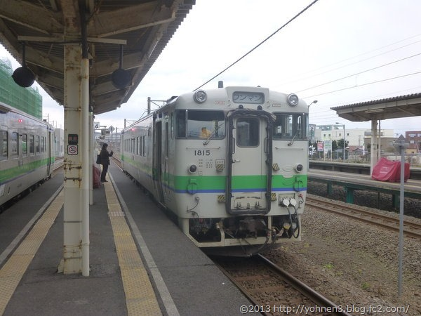 P1100443