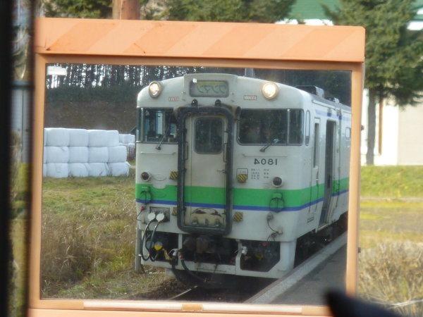 P1100089
