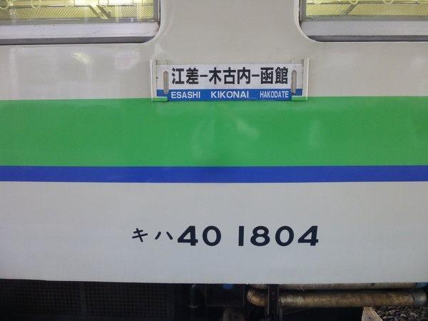 P1100142