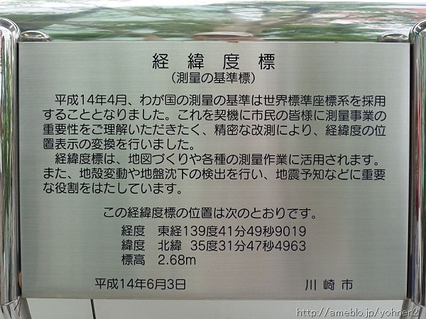 P1080866