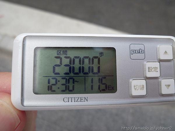 P1080863