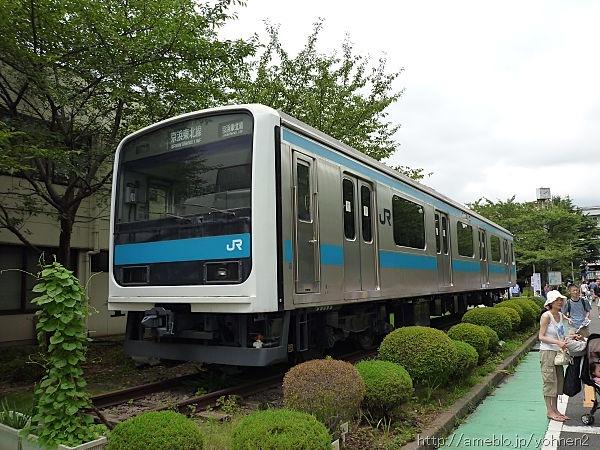P1090019