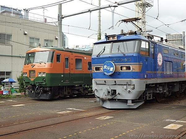 P1090059