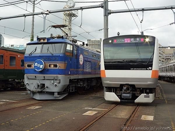 P1090061