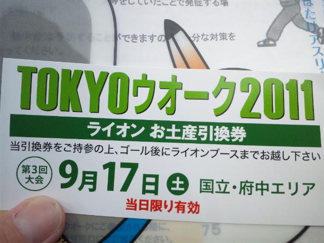 yohnenのブログ   「いや、それ、ちょっと・・・2」-110917_092151.jpg