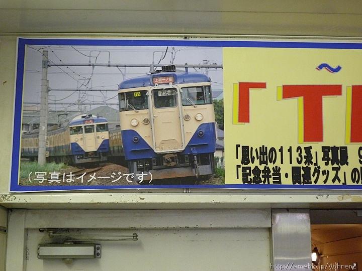P1090725