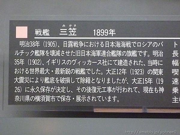 P1090967
