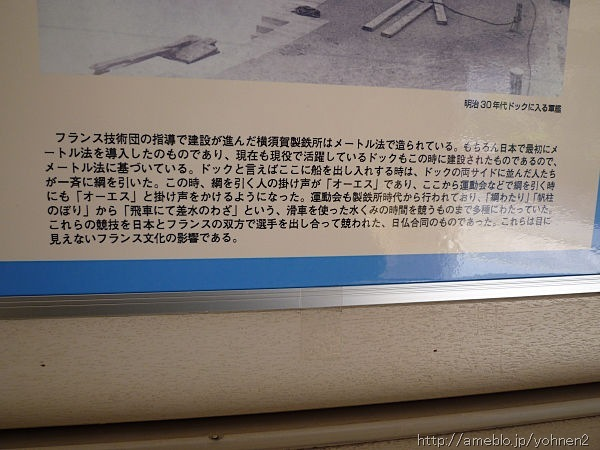P1000032