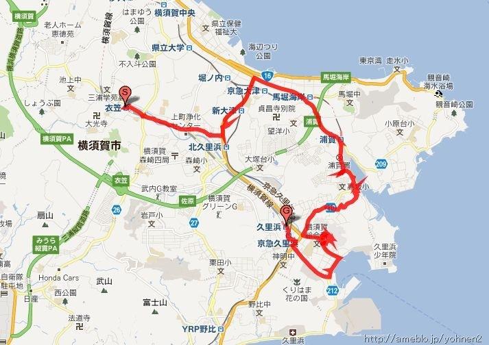 コース図20111029-2
