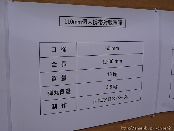 P1000114