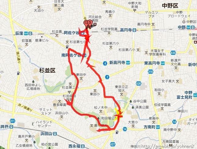 コース図20111030