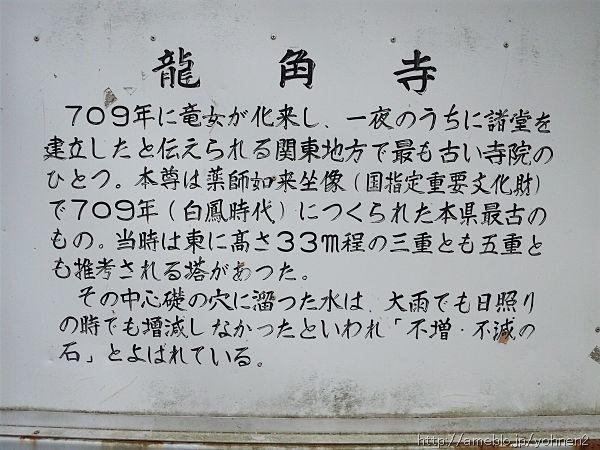 SBSH0035
