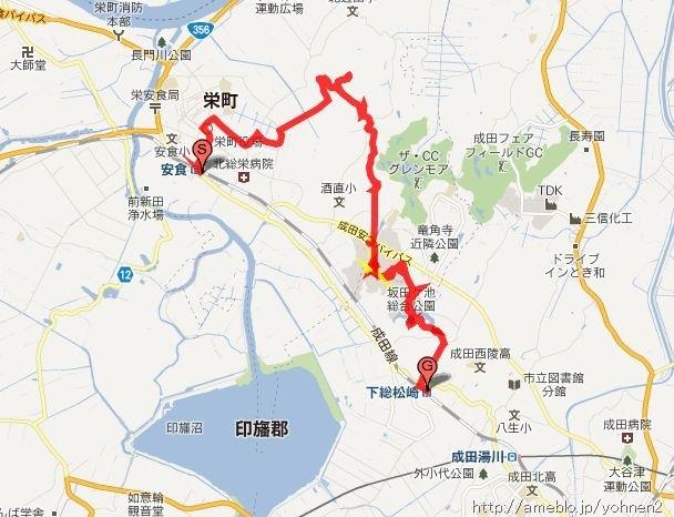 コース図20111103
