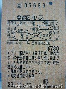 P1010610
