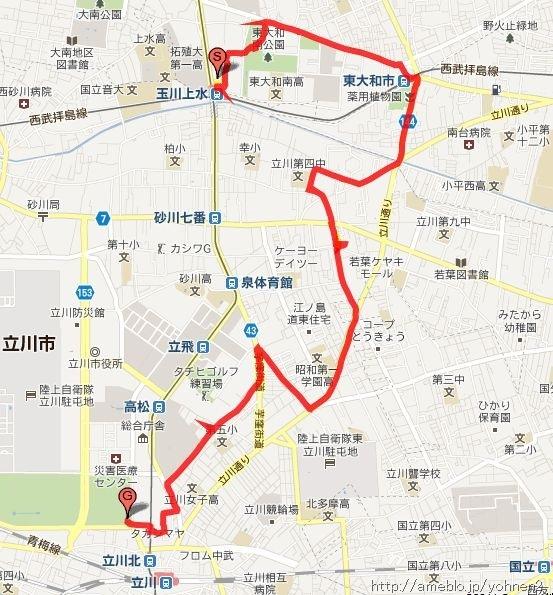 コース図20111106