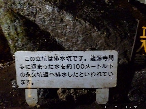 P1070997