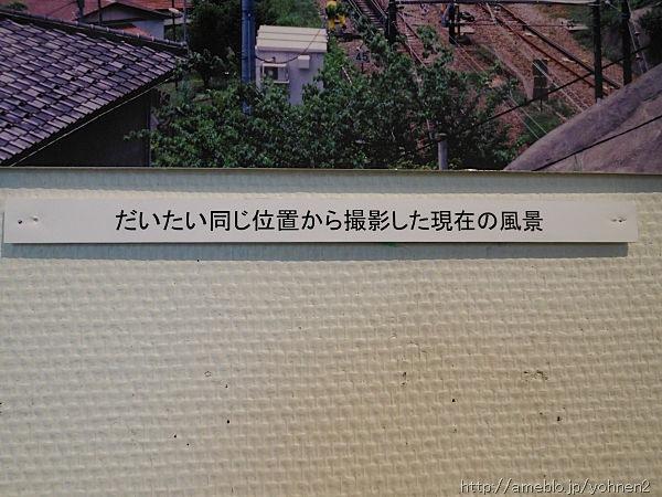 DSCN0678