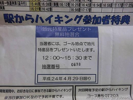 DSCN3111