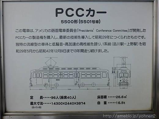 P1000617