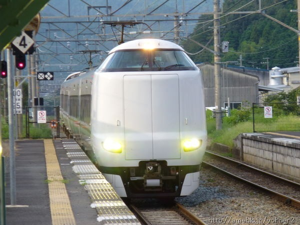 P1020517