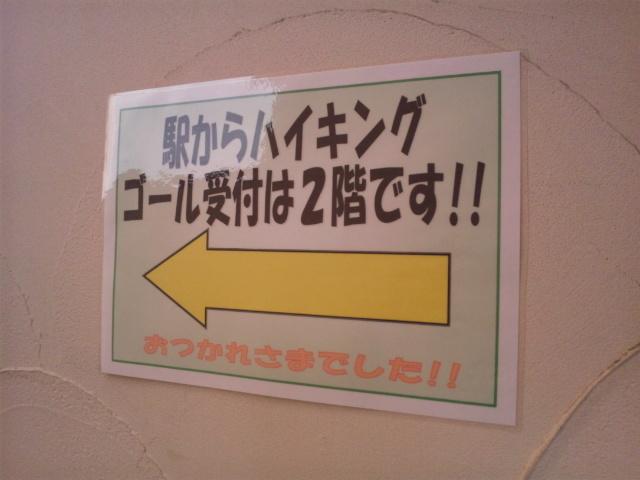 yohnenのブログ   「いや、それ、ちょっと・・・2」-121208_155851.jpg