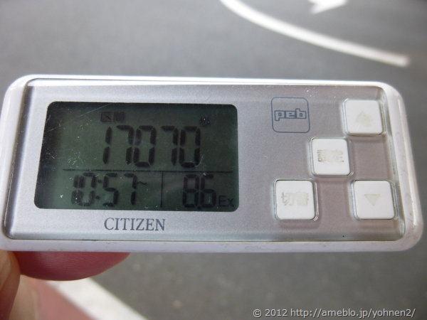 P1050711