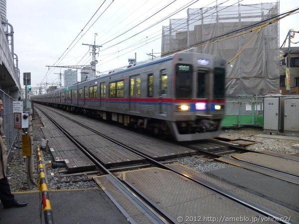 P1070954