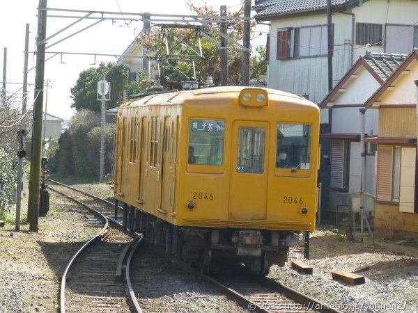 P1010792
