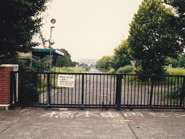 橋本車両センター跡地