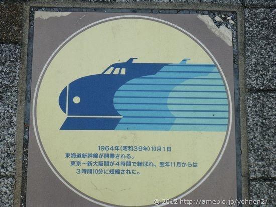 P1010589