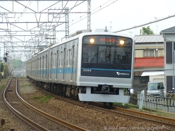 P1050935