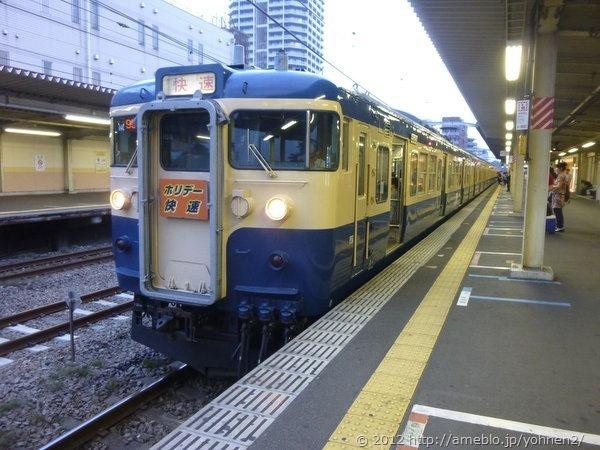 P1050995