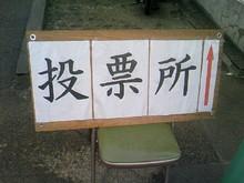 yohnenのブログ   「いや、それ、ちょっと・・・」-090830_102638.JPG