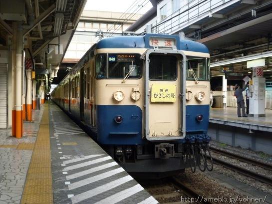 P1060133