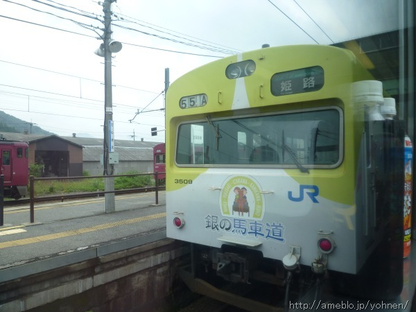 P1070192