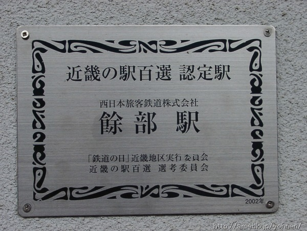 P9070393