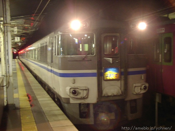 P9080413