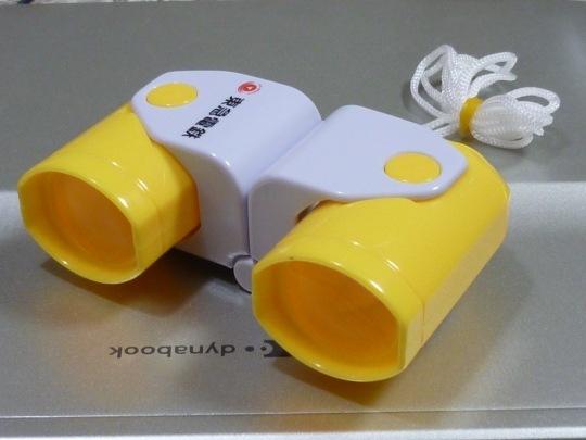 P1030630