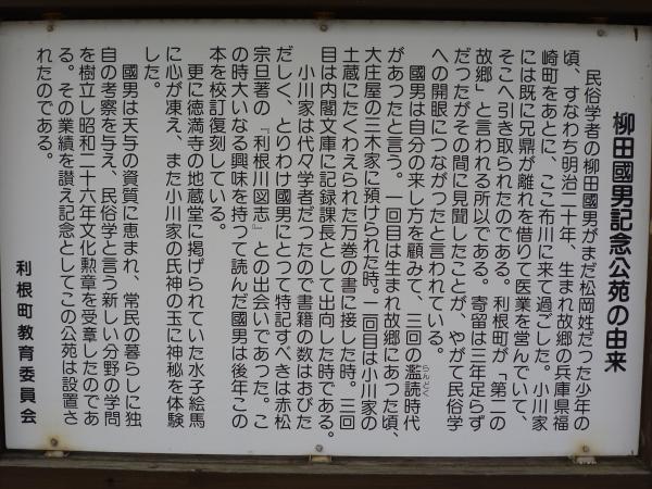 P1020859.jpg