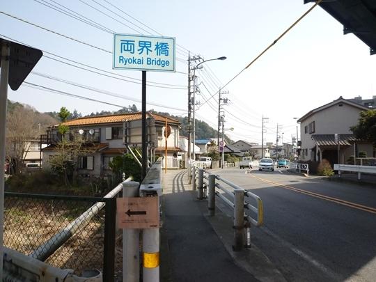 P1030729_R.JPG